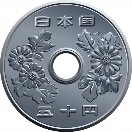 Japanese money, silver coin fifty yen, with the image of Chrysanthemum Stock Vector - 10164415