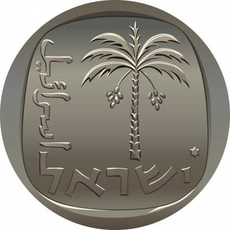 Israeli coin 10 ten agora with the image of the date palm Stock Vector - 10212698