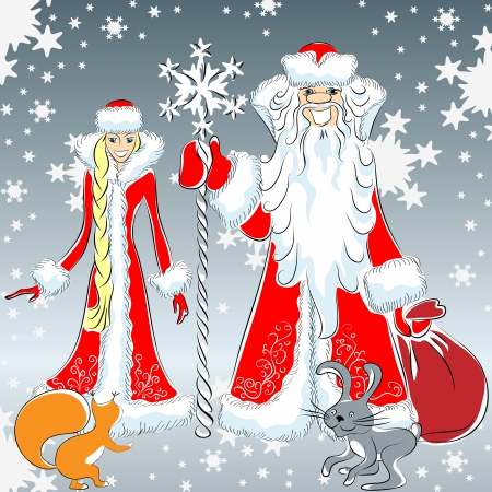 Father Frost with his staff and the Snow Maiden, hare and squirrel are gifts to children Vector