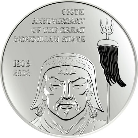 Shiny Silver Commemorative Coin Depicting The Mongol Genghis