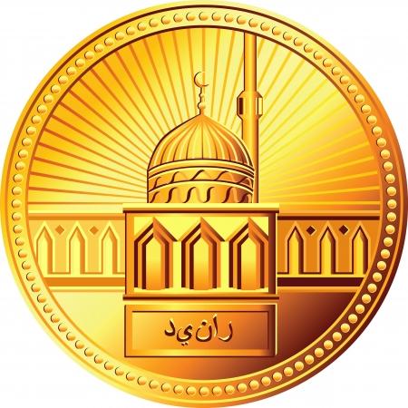 rising sun: Vector �rabe dinar de oro monedas con la imagen de la mezquita contra el sol naciente