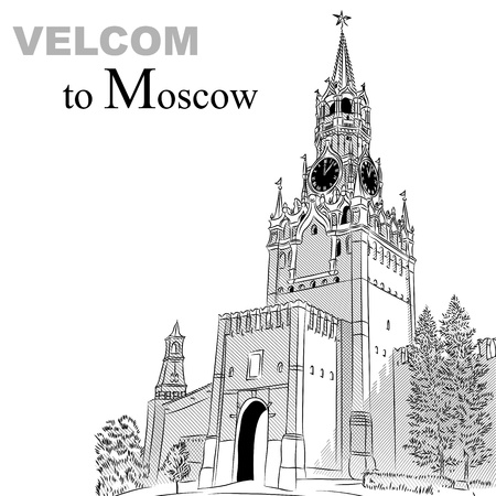 spassky: black and white sketch of the Spasskaya Tower of the Moscow Kremlin, Russia, View from Red Square Illustration