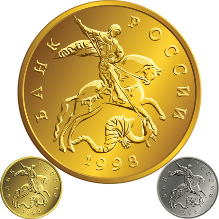 ruble: vector set of the Russian money, gold, silver ruble coin with the image of St  George slaying the serpent, isolated on white background Illustration