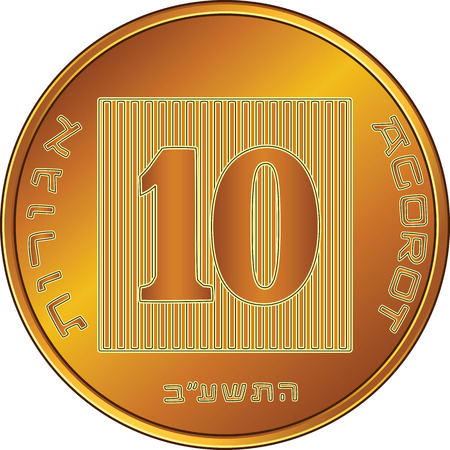 Reverse Israeli gold money 10 agorot coin Illustration