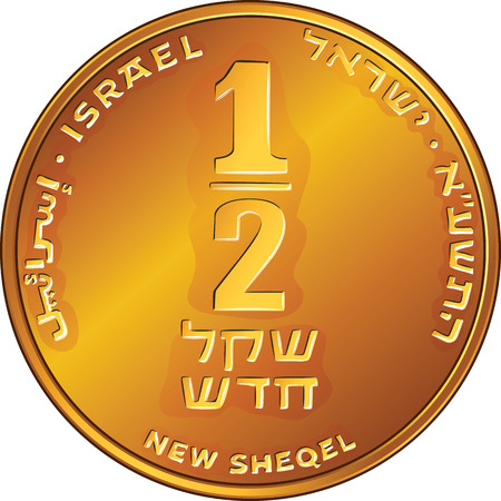 sheqalim: Reverse Gold Israeli money half-shekel coin or fifty agorot Illustration