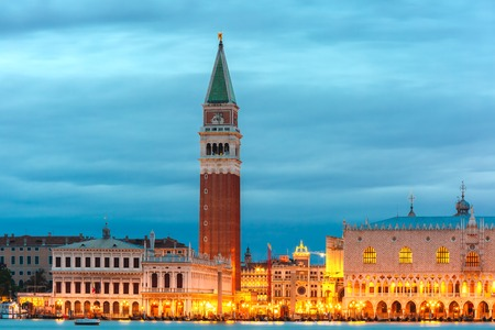 doges  palace: St Marks Campanile and Doges Palace at night, Venice, Italy