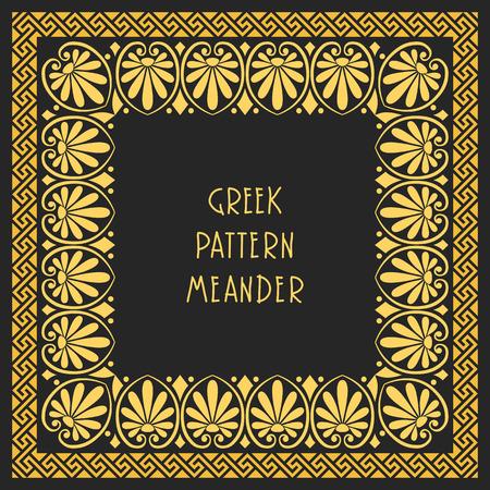 meander: Frame with Traditional vintage golden square Greek ornament Meander