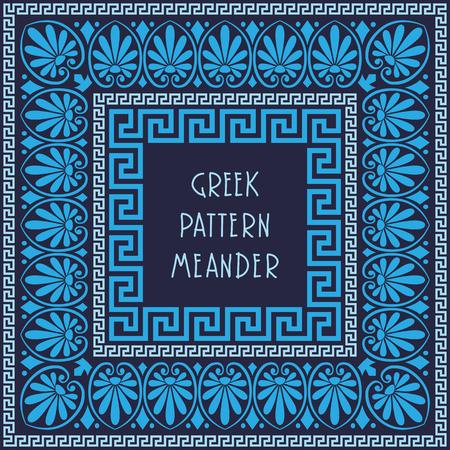 Frame with Traditional vintage blue square Greek ornament Meander
