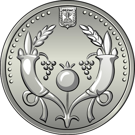 an obverse: Vector Obverse Israeli silver money two shekel coin with Two horns and coat of arms of Israel Illustration