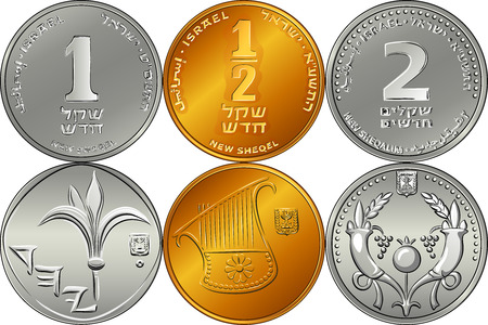 sheqalim: Vector Set reverse and obverse Israeli silver money one, two and half-shekel coins
