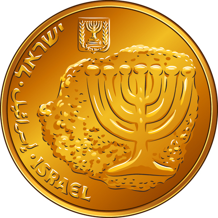 sheqalim: Obverse Gold Israeli money ten agorot with the image of Menorah and coat of arms of Israel Illustration