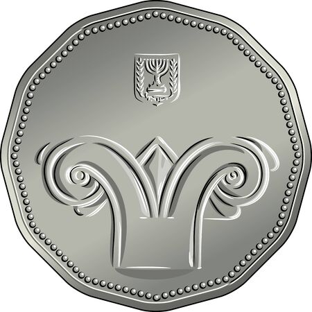 sheqalim: Vector Obverse Israeli silver money five shekel coin with chapiter and coat of arms of Israel Illustration