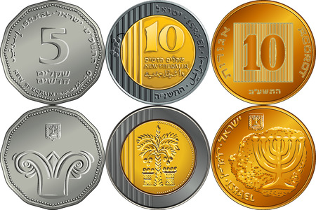 sheqalim: Vector Set reverse and obverse Israeli silver money five and ten shekel and ten agorot coins
