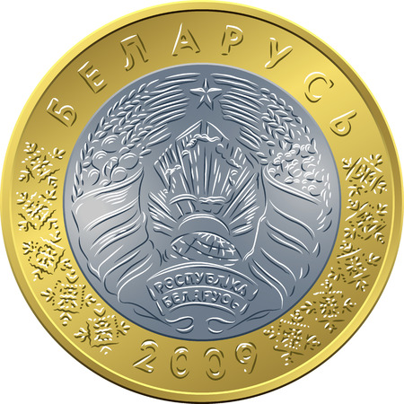 nominal: vector obverse new Belarusian Money BYN two ruble gold and silver coin with National emblem and inscription Belarus Illustration