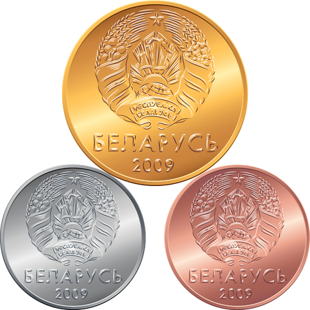 obverse: vector obverse new Belarusian Money BYN ruble gold, silver and copper coins with National emblem and inscription Belarus Illustration
