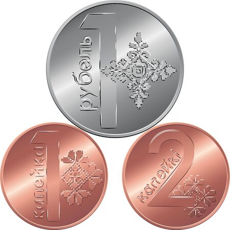 reverse: vector set of reverse new Belarusian Money BYN one ruble, one and two copecks gold and silver coin with Value and ornament symbolizing the pursuit of happiness and freedom Illustration