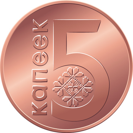 kopek: vector reverse new Belarusian Money BYN five copecks coin with Value and ornament symbolizing the pursuit of happiness and freedom