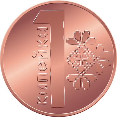 kopek: vector reverse new Belarusian Money BYN one copeck coin with Value and ornament symbolizing the pursuit of happiness and freedom Illustration