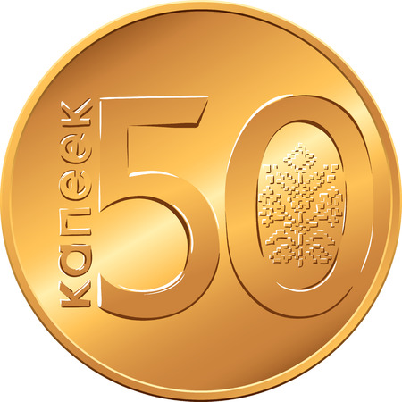 kopek: vector reverse new Belarusian Money BYN fifty copecks gold coin with Value and ornament symbolizing fecundity and vital force Illustration