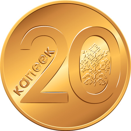 kopek: vector reverse new Belarusian Money BYN twenty copecks gold coin with Value and ornament symbolizing fecundity and vital force