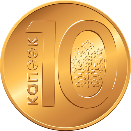 kopek: vector reverse new Belarusian Money BYN ten copecks gold coin with Value and ornament symbolizing fecundity and vital force Illustration