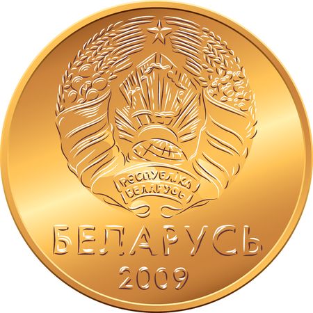 obverse: vector obverse new Belarusian Money BYN ruble gold coin with National emblem and inscription Belarus