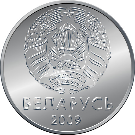 copper coin: vector obverse new Belarusian Money BYN ruble silver coin with National emblem and inscription Belarus