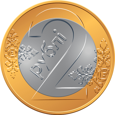 reverse: vector reverse new Belarusian Money BYN two ruble gold and silver coin with Value and ornament symbolizing the pursuit of happiness and freedom