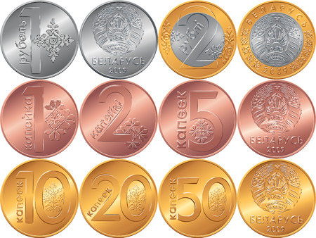 nominal: set of obverse and reverse new Belarusian Money BYN, rubles and copecks, gold and silver coins