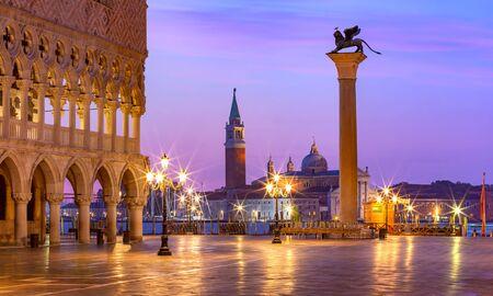 Plac San Marco o wschodzie słońca. Wenecja, Włochy