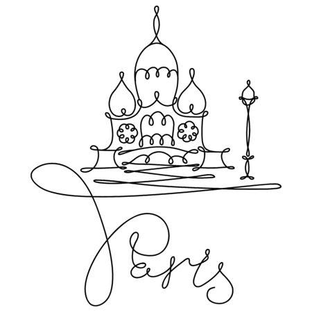 Vector hand drawing sketch. One line minimalist style Illustration Paris sights. Sacre Coeur in Paris Illustration