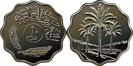 Iraqi coin 10 fils with palm trees and wreath of crossed spike, ear with olive leaf Vektorové ilustrace