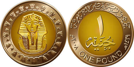 Mone of Egypt, gold coin of 1 pound, reverse with value in Arabic and in English, obverse with pharaoh Tutankhamen