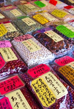 Shop selling haricot beans at the market Tsukiji, Tokyo. Editorial