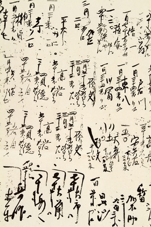 Hieroglyphs on rice paper  Ancient China s and Japan s Calligraphy  Stock Photo
