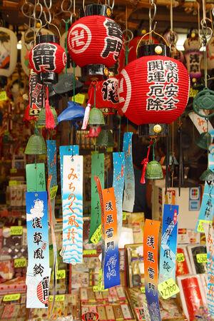 senso ji: Souvenir shop near the Senso-ji Temple in Asakusa, Tokyo, Japan.