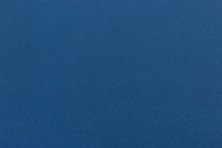 Blauwe geweven achtergrond met strepen.