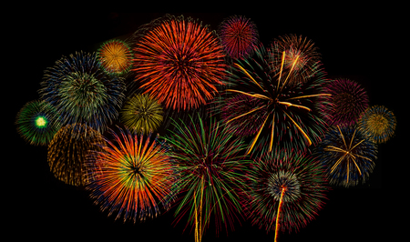 Colorful fireworks of various colors. Stock Photo
