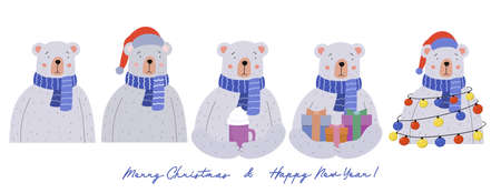 A set of Teddy Bears with Christmas presents, a garland of colorful lights and a Santa hat. Vector cute character