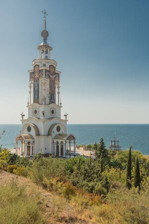 Memorial to victims on the waters of Crimea.