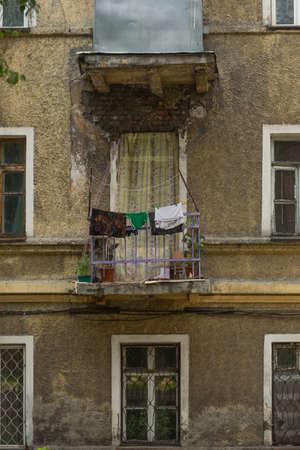 destroyed old soviet houses in the city Reklamní fotografie