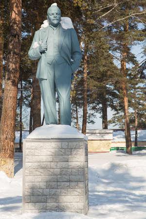 lenin vladimir statue monument soviet square russia