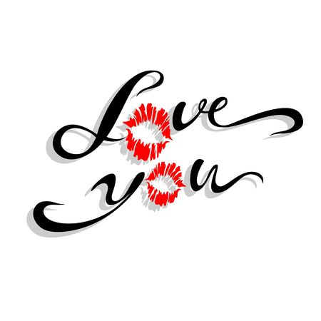 Love you lettering Kiss. Valentines stylish design of the cards vector.  イラスト・ベクター素材