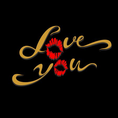 Love you. Lettering. Kiss. Valentines. The design of the cards. Vector.