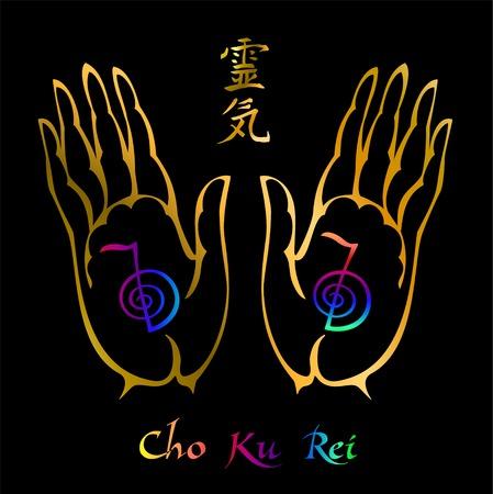 Reiki symbol. A sacred sign. Cho Ku Rei. Spiritual energy. Alternative medicine. Esoteric. Vector. Banque d'images - 100070087