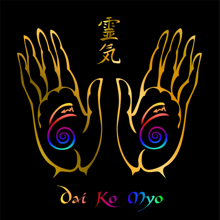 Reiki symbol. A sacred sign. Dai Ko Myo.  Spiritual energy. Alternative medicine. Esoteric. Vector.