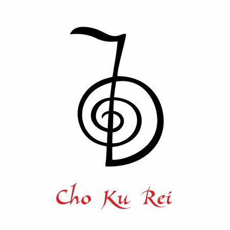 Reiki-symbool. Een heilig teken. Cho Ku Rei.
