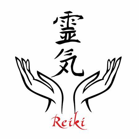 Reiki symbol. Sacred sign. Vector.