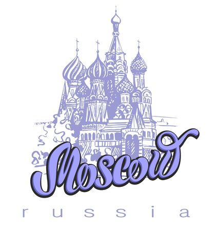 Travel to Russia lettering, with city of Moscow icon. Sketch of St. Basils cathedral. The design concept for the tourism industry vector illustration.