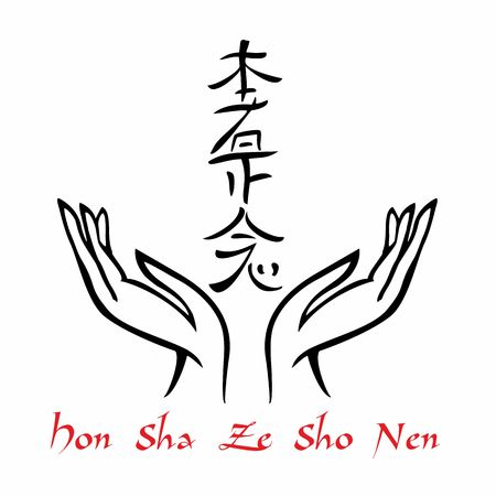 Reiki symbol. A sacred sign. Hon Sha Ze Sho Nen.Sign of space-time. Spiritual energy. Alternative medicine. Esoteric. Vector. Illustration